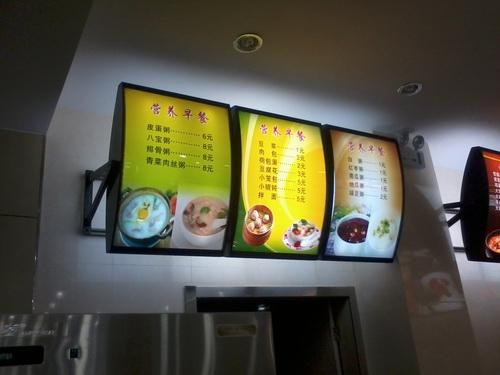 肯德基 汉堡餐饮连锁店灯箱